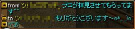 RedStone-06.05.22[00].jpg